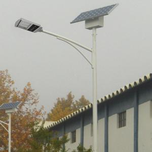 LED street light 20W solar street lamp