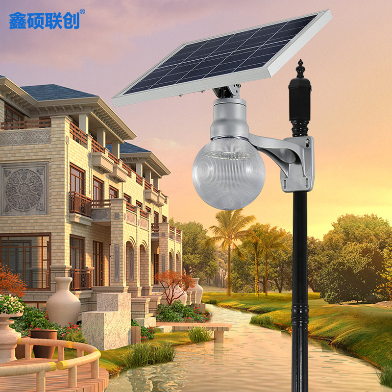 All in one solar moon light 9w with round housing solar garden lamp