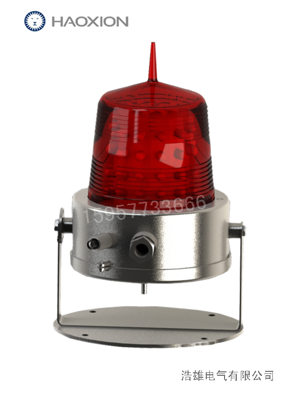 Explosion proof and anticorrosive aviation obstruction lamp