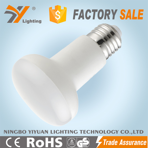 R63AP 5W led lamp