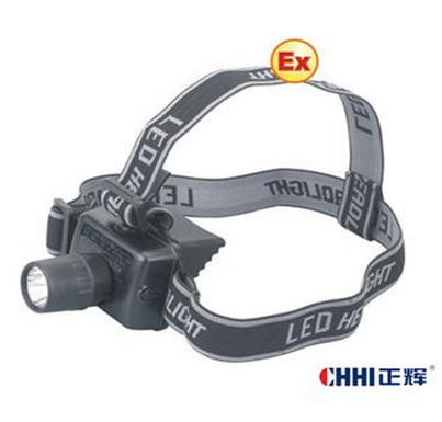 Mini explosion-proof headlight BOS5117 water-proof dust-proof IP65