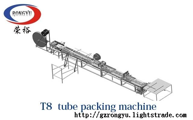 T8 light tube packing machine