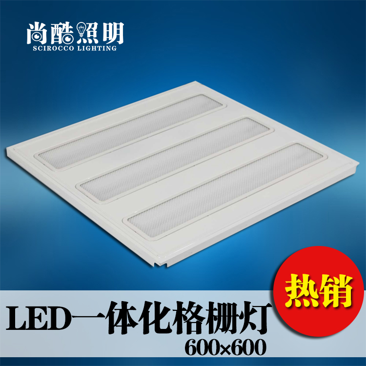 600600 LED GRILLE LAMP