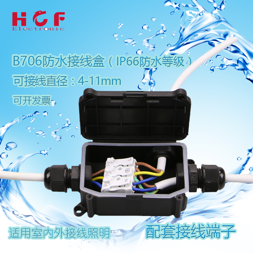 Waterproof 450v Plastic Ip66 3-way Cable Connector Junction Box P02-3 Terminal Keep You Fit All The Time Home Improvement