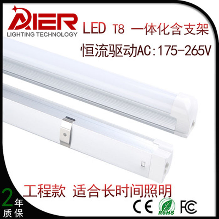 Factory direct T8 integrated support LED fluorescent tube full set of energy-saving lamps