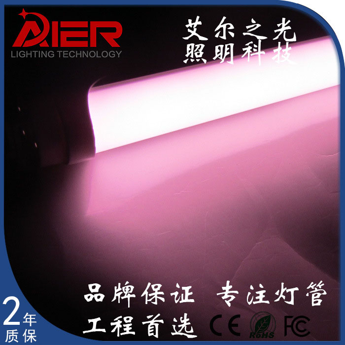T8 pink lamp professional supermarket in the light meat LED lamp high color 9W18W