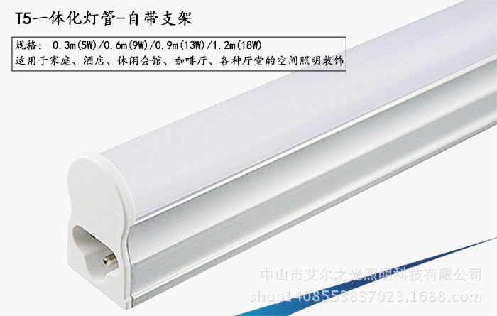 Factory direct LED with switch T5 support fluorescent tube integrated LEDT5 lamp with switch