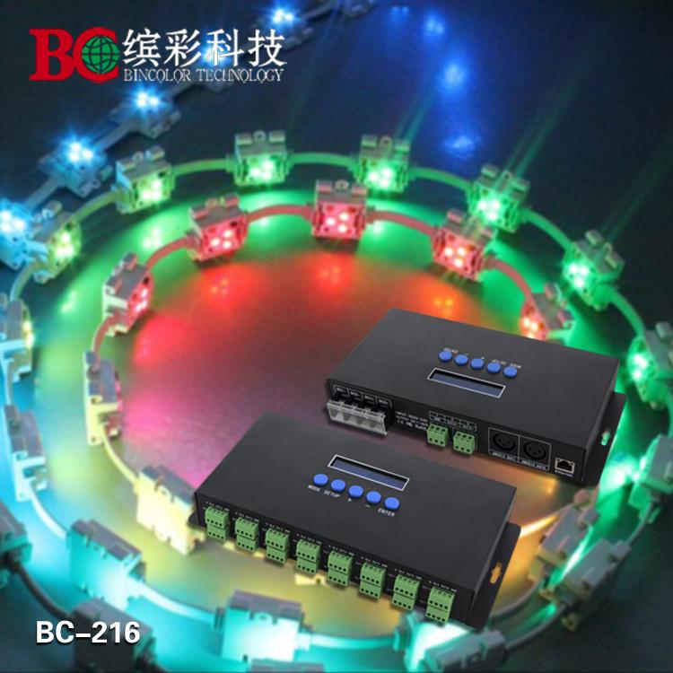 BC-216 16 channels Artnet to SPI program controller pixel light controller DC5V-24V
