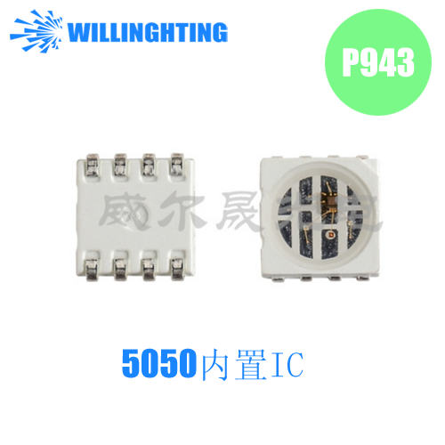 SMD 5050RGB-P943 IC-8P-LED Can do 12V and 24V-Shen Zhen