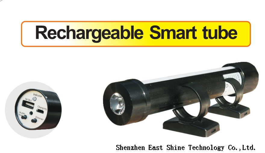 Rechargeable Smart tube - 6W