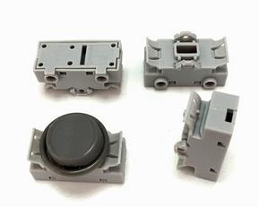 Rocker Switch for Table Lamps and Pannel Light Fixture