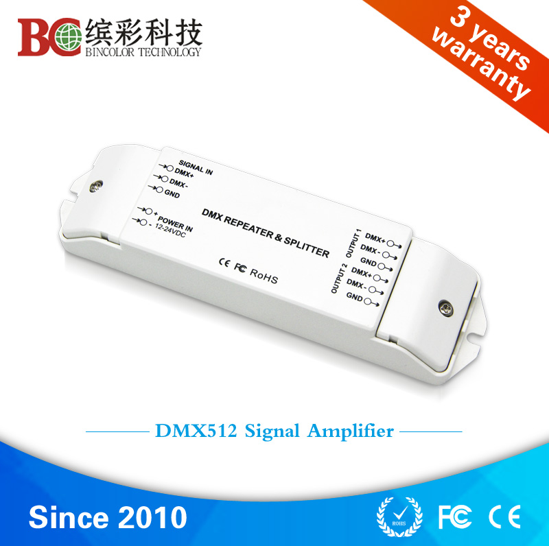 DMX512signal amplifier