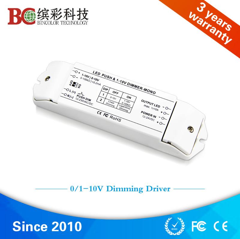 0-10V 1-10V LED Dimming Driver WITH PUSH DIM