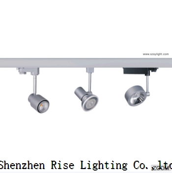 Par30 br30 halo track lights round lights lamps led lamps shenzhen par30 br30 halo track lights round lights lamps led lamps shenzhen rise lighting coltd mozeypictures Image collections