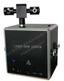 LB-LK I double heads Outdoor Laser Landmark