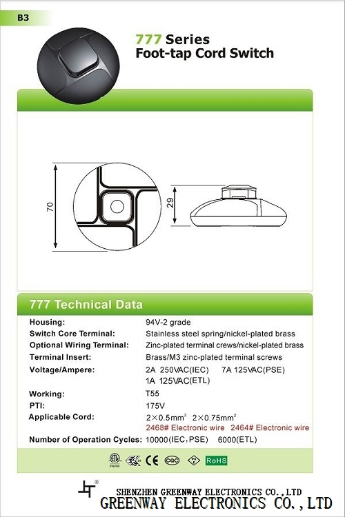 777 foot switch for table lamp shenzhen greenway electronic coltd 777 foot switch for table lamp greentooth Images