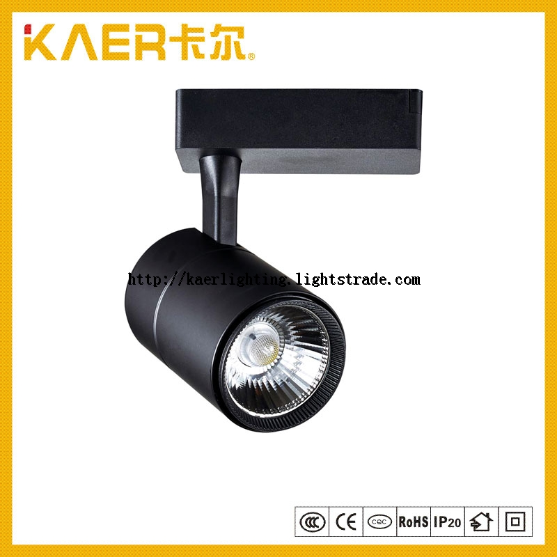 Down lightspot light fixtureoffice grille lightpanel lamp ka 1261 cob led track lamp 24w 30w 45w driver led track light aloadofball Image collections