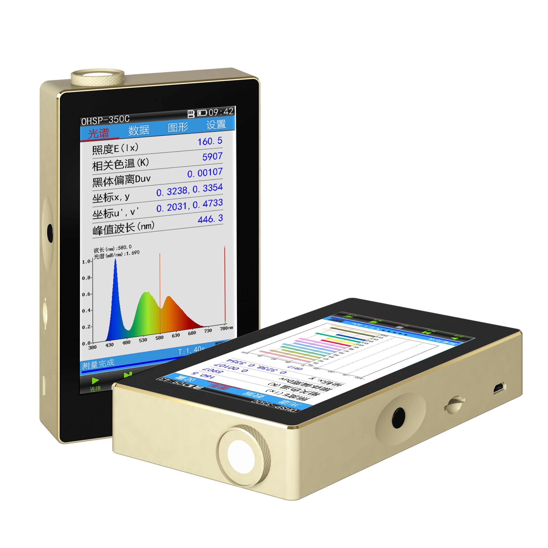 OHSP Spectral Color Luminance Meter