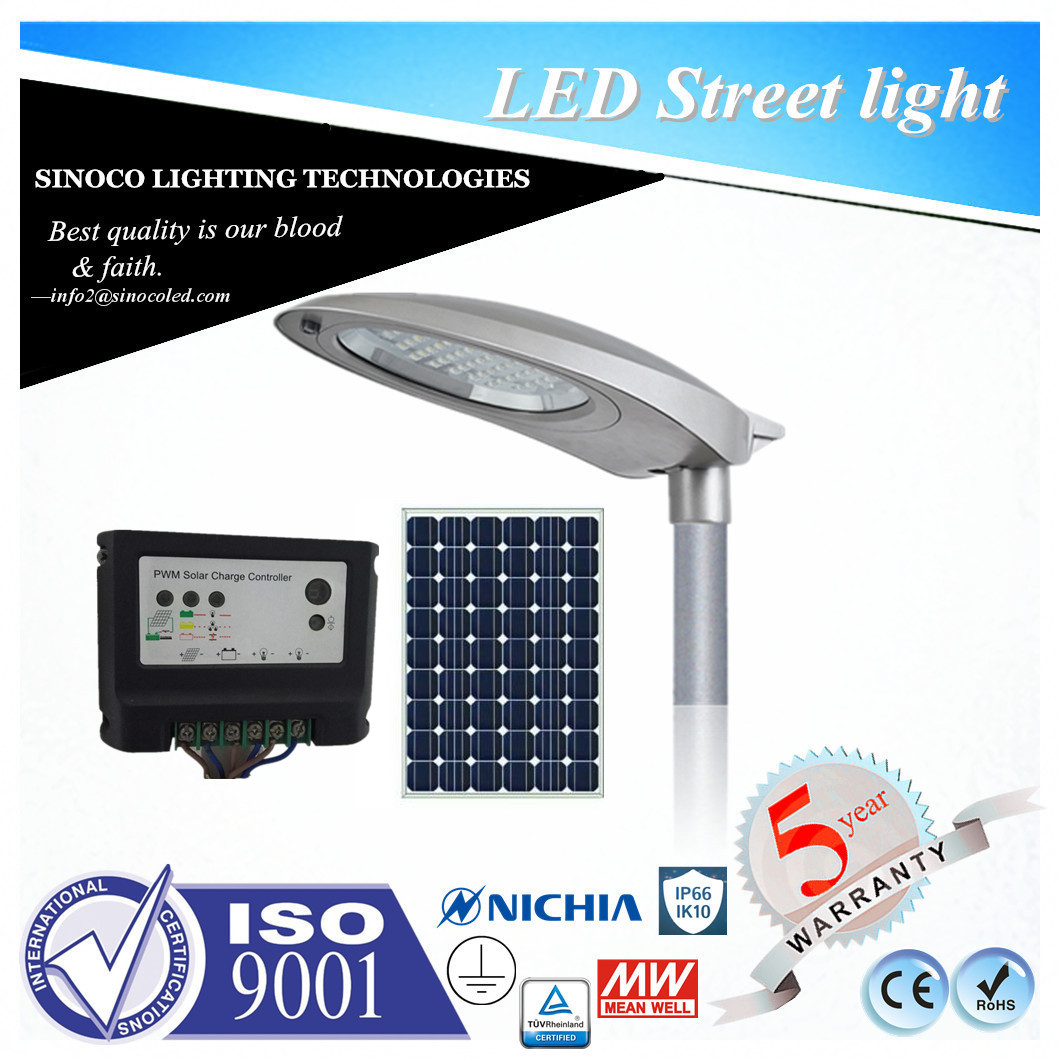 5years warranty 30w 60w 80w 100w ST-41 led street light with TUV CE CB IK10 IP66