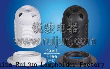 RUIJUN E27-S03 LAMP HOLDER SMOOTH SKIRT E27 LAMP HOLDER