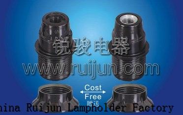 RUIJUN E14-D04 BKELITE HALF THREAD E14 LAMP HOLDER