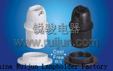 RUIJUN E14-S04 PLASTIC HALF THREAD E14 LAMP HOLDER
