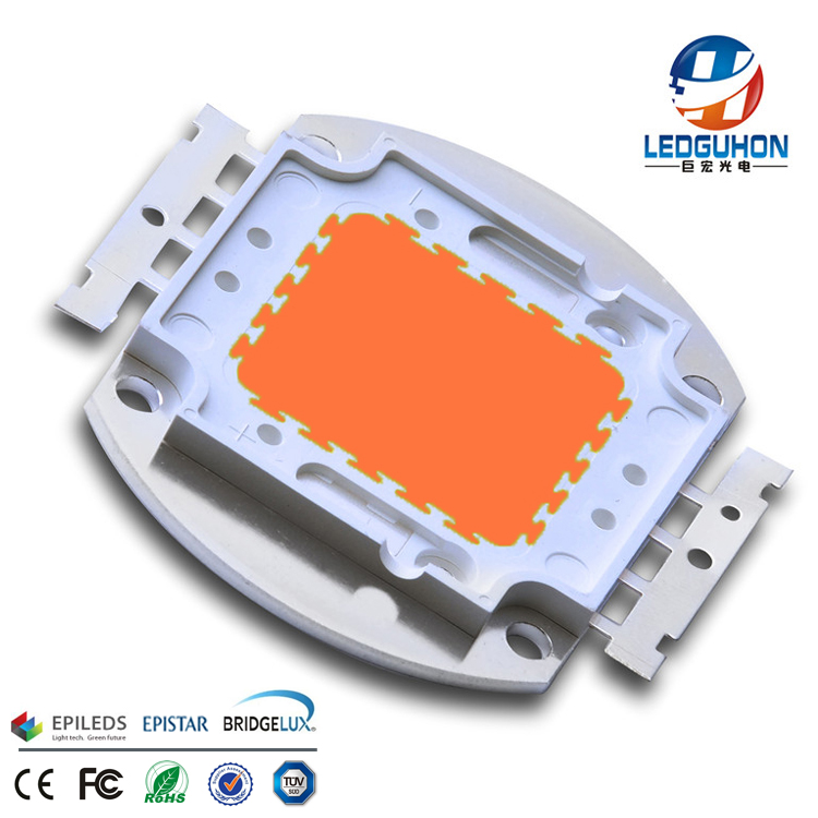 LEDGUHON sell Z1C type COB 50W pink full spectrum led module