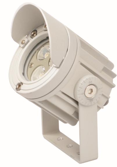 G8601 光使者小功率投光灯 景观灯