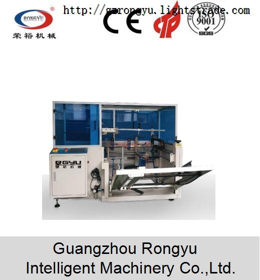 automatic carton machine