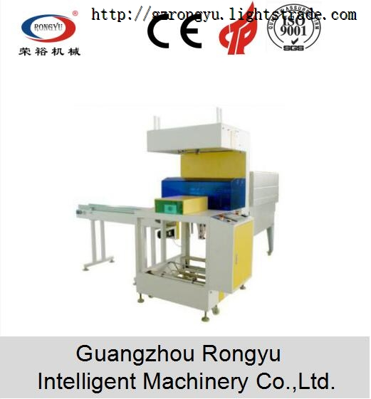 Automatic Shrinking and wrapping machine