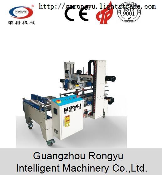 Automatic folding cap sealing machine