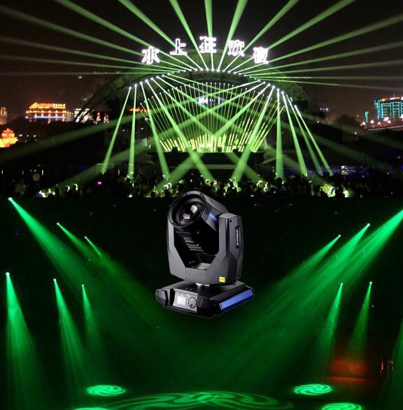 330W beam light