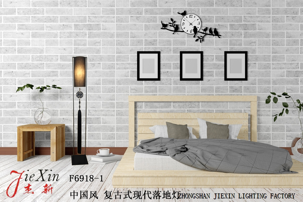 Chinese style is modern and retro floor lamp