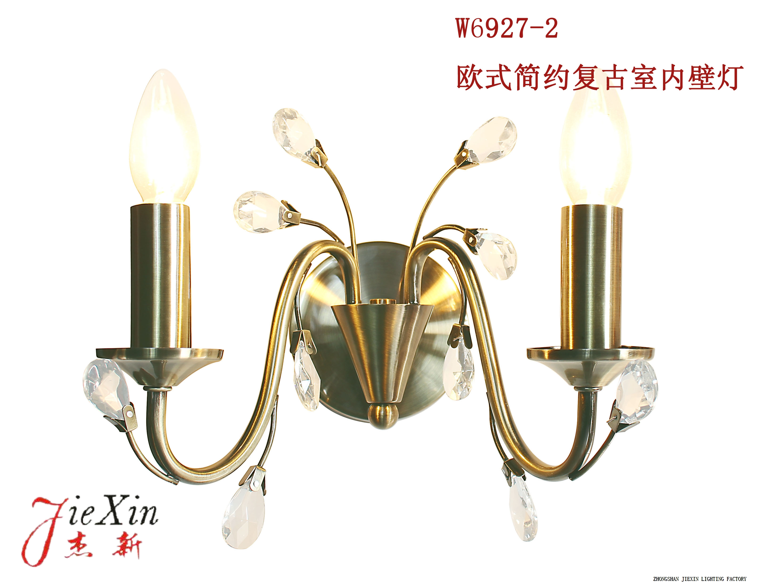 European vintage home wall lamp