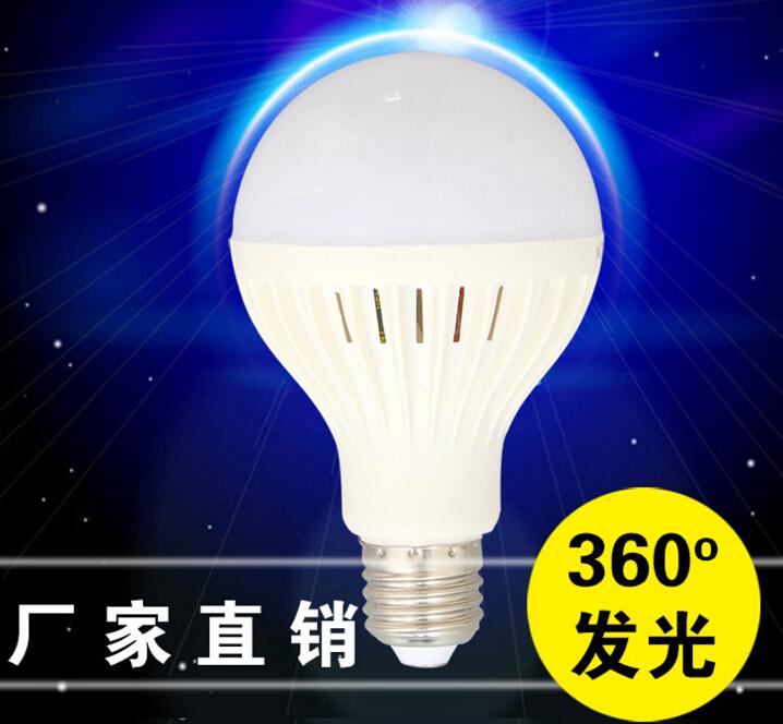 LED bulb 3W 7W 9W