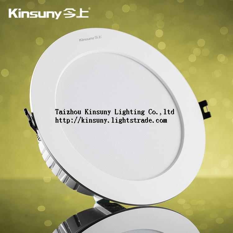 Best quality 4W 7W 11W 15W 20W aluminum smd2835 chip led downlight