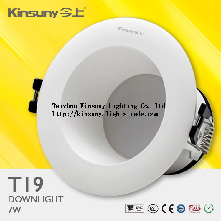 Top quality Dimmable round energy saving recessed anti-glare 7w led downlight