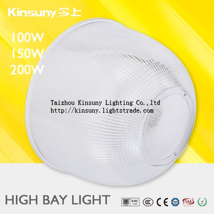 PC AS PP reflector led high bay aluminum