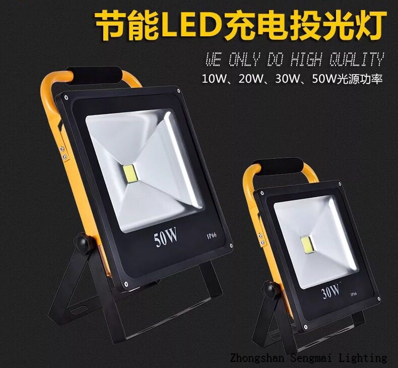 Multi-purpose projector lamp.emergency light。Multiple wattages are optional.