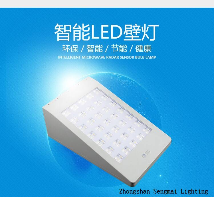 Waterproof radar sensor solar wall lamp.