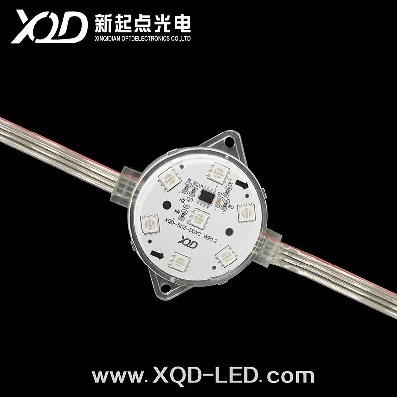 LED SMD 5050 module