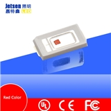 shenzhen factory price 5730 smd red 730nm