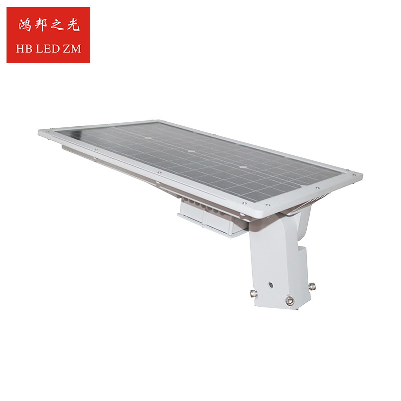 Integrated Solar Street Light 10W20W30W Great Aluminum Alloy