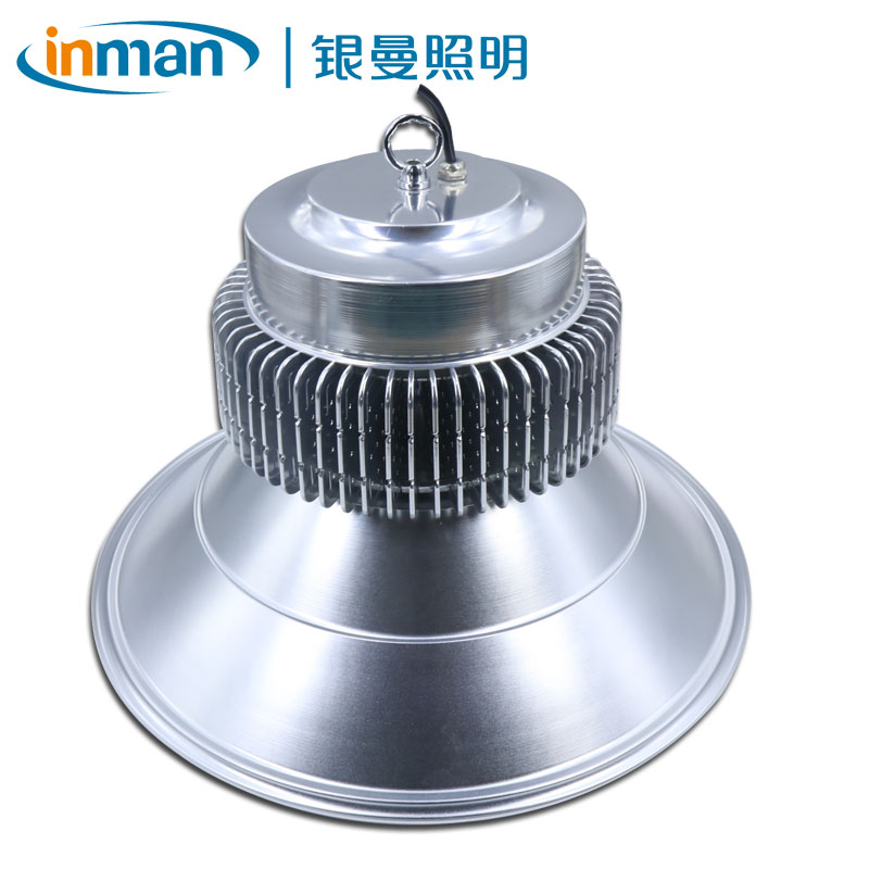 Super Quality Industrial 150W LED High Bay Light