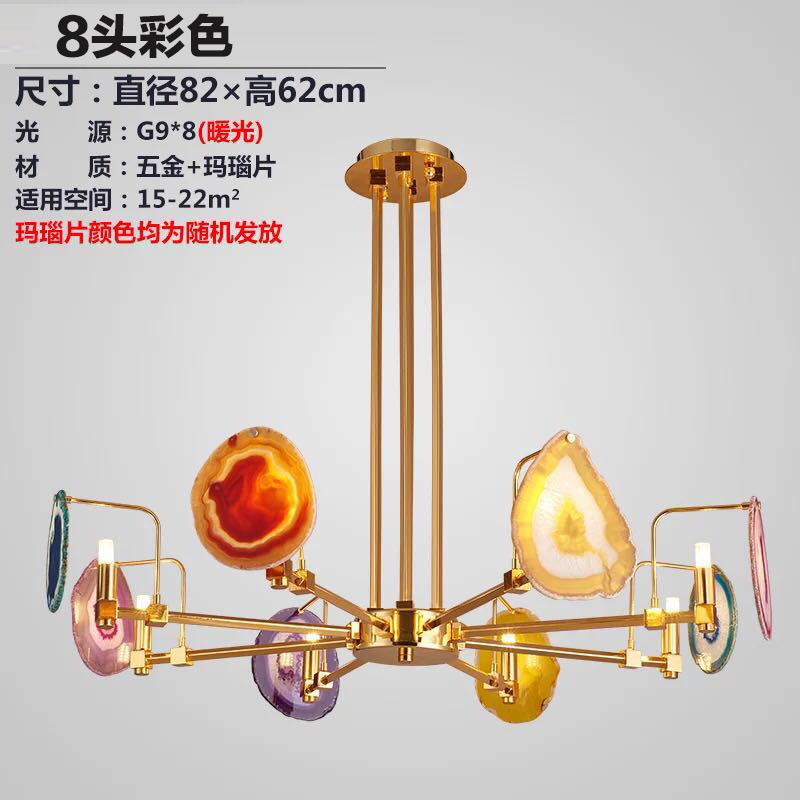 Modern creative personality seven-color agate chandelier
