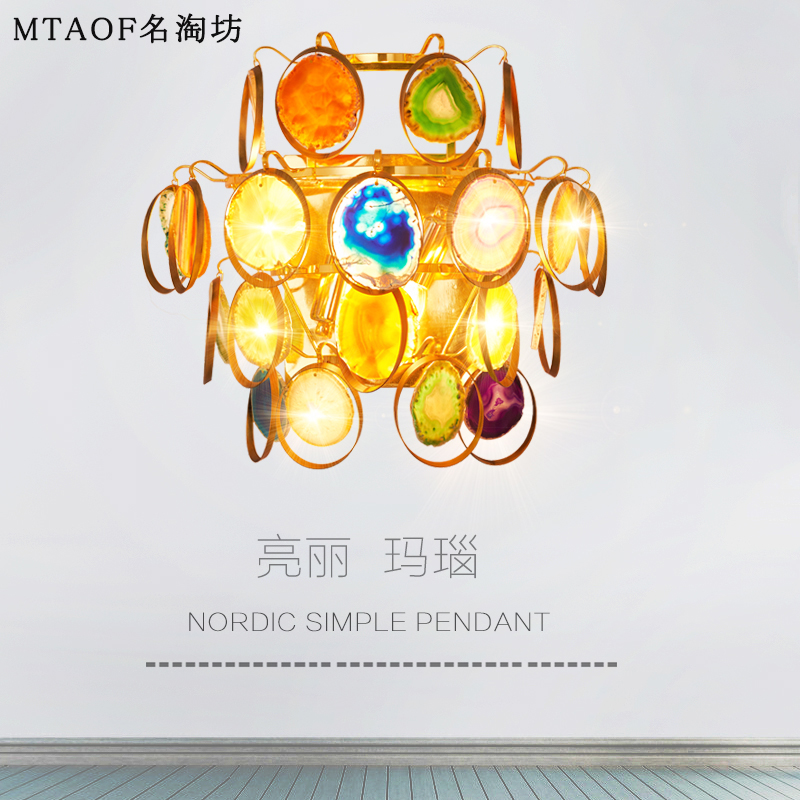 Modern warm and generous agate wall lamp