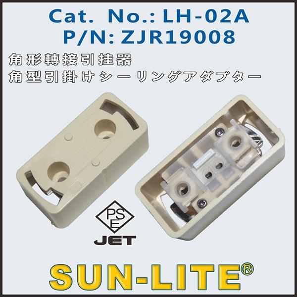JAPANESE SOCKET ADAPTER LH-02A