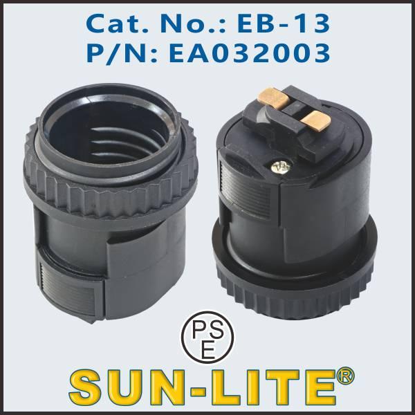 TRACK LIGHT ADAPTOR To E26 EB-13
