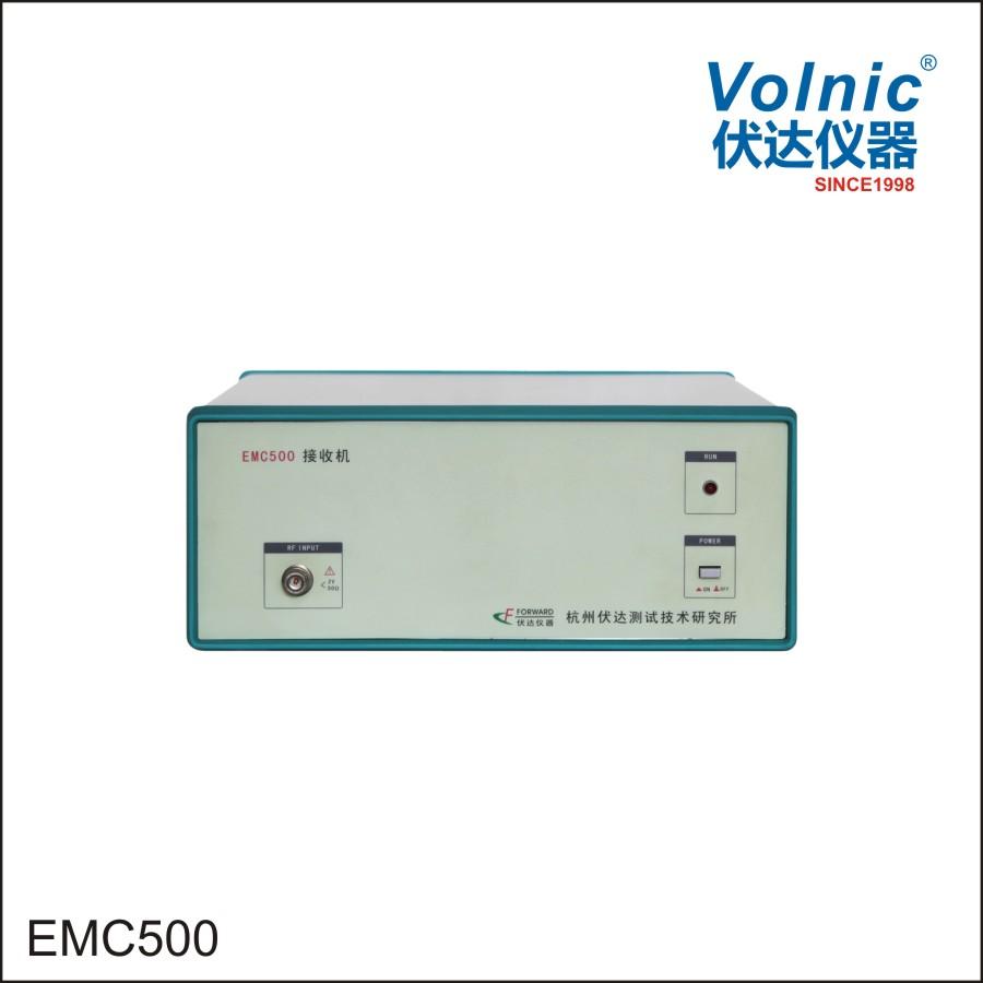 EMC500 EMI TEST SYSTEM