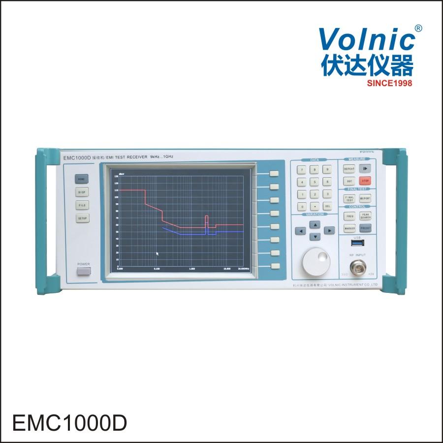 EMC1000D EMI TEST SYSTEM